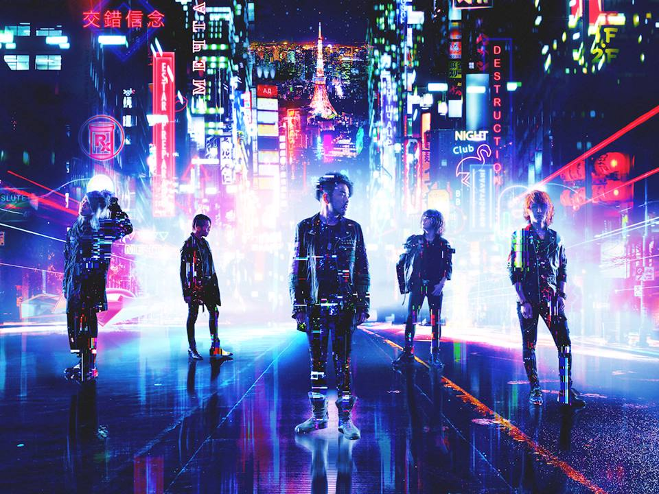 Crossfaith, Crossfaith, Crossafaith band, Crossfaith Wipeout EP, Crossfaith Wipeout EP review, Crossfaith Wipeout EP recensione, latest album by Crossfaith, Kenta Koie, Kazuki Takemura, Hiroki Ikegawa, Tatsuya Amano, The Artificial Theory for the Dramatic Beauty, The Dream the Space, Apocalyze, Xeno, Zion, New Age Warriors, New Age Warriors Remix, Freedom, Wipeout, Josh Wilbur, Sony Records, UNFD, Wipeout EP, Wipeout, Inside The Flames , Vermillion Gold, metalcore, electronicore, hardcore, sickandsound, metalcore album review