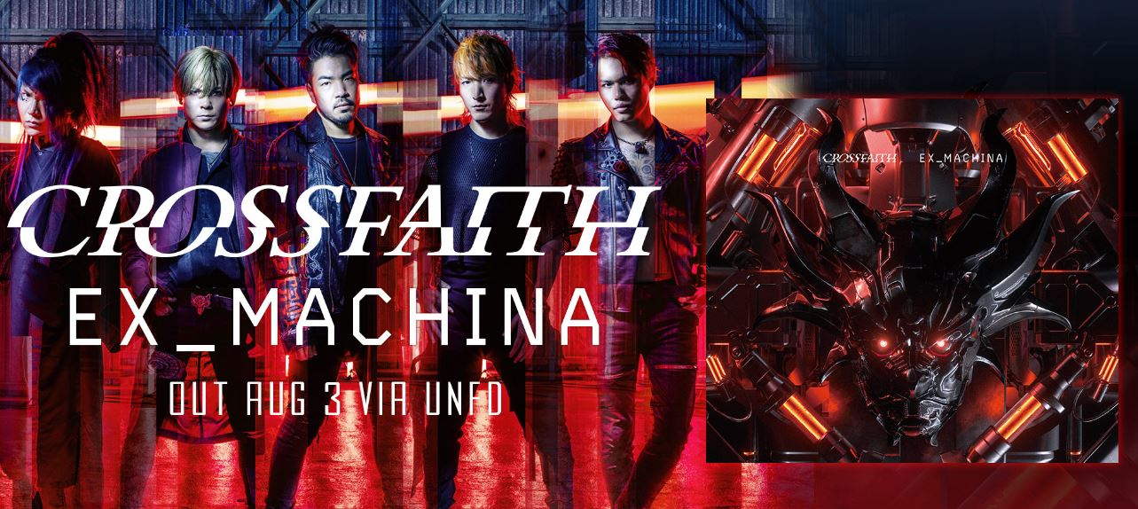 Crossfaith Ex_Machina review, Crossfaith, Crossfaith band, Crossfaith electronicore band, electronicore, metalcore, Crossfaith Ex_Machina recensione, latest album by Crossfaith, Kenta Koie, Kazuki Takemura, Hiroki Ikegawa, Tatsuya Amano, The Artificial Theory for the Dramatic Beauty, The Dream the Space, Apocalyze, Xeno, Zion, New Age Warriors, New Age Warriors Remix, Freedom, Wipeout, Josh Wilbur, Sony Records, UNFD, hardcore, sickandsound, metalcore album review, Ex_Machina, Crossfaith Ex_Machina album, Stream Crossfaith Ex_Machina, Listen to Crossfaith Ex_Machina, Crossfaith Ex_Machina tracklist, Ascolta Crossfaith Ex_Machina, KINDA, KINDA Agency, Eros Pasi, metalcore albums 2018, electronicore albums 2018, electronicore bands, Japanese metalcore, Deus Ex Machina, Catastrophe, The Perfect Nightmare , Destroy (ft Ho99o9) , Freedom (ft Rou Reynolds from ENTER SHIKARI), Make A Move, Lost In You, Wipeout, Milestone, Eden In The Rain, Twin Shadows, Daybreak, Faint (ft Masato from COLDRAIN), new album by Crossfaith via UNFD, crossfaithjapan, crossfaithofficial