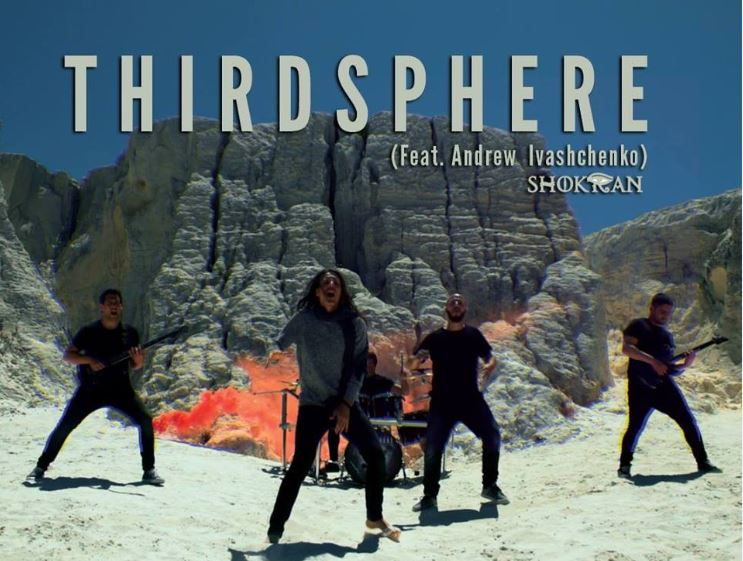 Thirdsphere IR Interference video review, Thirdsphere, Thirdsphere band, Thirdsphere deathcore band, Portuguese deathcore, deathcore, death metal, metalcore, technical death metal, sickandsound, deathcore albums 2017, deathcore album review, deathcore bands, Nuno Cardoso, Francisco Beato, Filipe Pereira, Francis Cappola, This is a Thirdsphere CD, Fire, Ice, Unbelievable EMF cover, SYZYGY, Thirdsphere SYZYGY album, Thirdsphere SYZYGY review, Thirdsphere SYZYGY recensione, Listen to Thirdsphere SYZYGY album, Stream Thirdsphere SYZYGY album, Thirdsphere SYZYGY album tracklist, Circle Melody Records, Thirdsphereofficial, Poison Apple Studios, Tiago Canadas, Vasco Ramos, Hammers, IR Interference, Horus' Eye, Worms, Pathos, Gravitation, Monster, Broken Bones, Nephilim, Cannibalism, Mendel Bij De Leij Aborted, Andrew Ivashchenko Shokran, Thirdsphere Northlane, interview with Francis and Felipe of Thirdsphere, Thirdsphere interview, Thirdsphere IR Interference official video, Thirdsphere IR Interference review, Thirdsphere IR Interference recensione, Thirdsphere IR Interference featuring Andrew Ivashchenko of Shokran